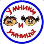 emblema-ymnic