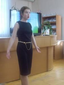 16. Урядникова Екатерина Александровна